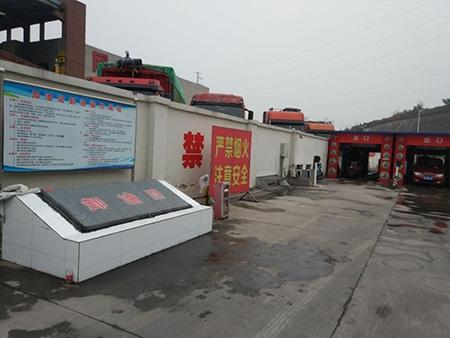 宜昌三峡物流园加油站防雷检测