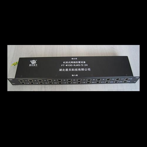机架式网络防雷设备PT-W1000-RJ455-16