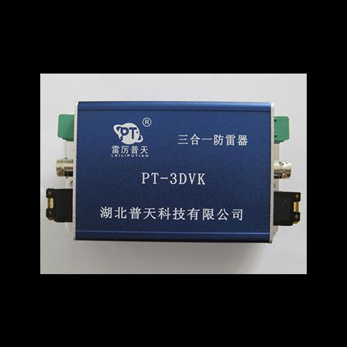 视频三合一防雷器PT-3DVK220