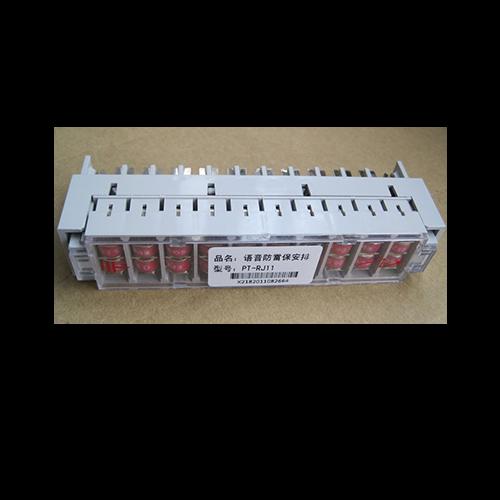 音频防雷器PT-RJ11