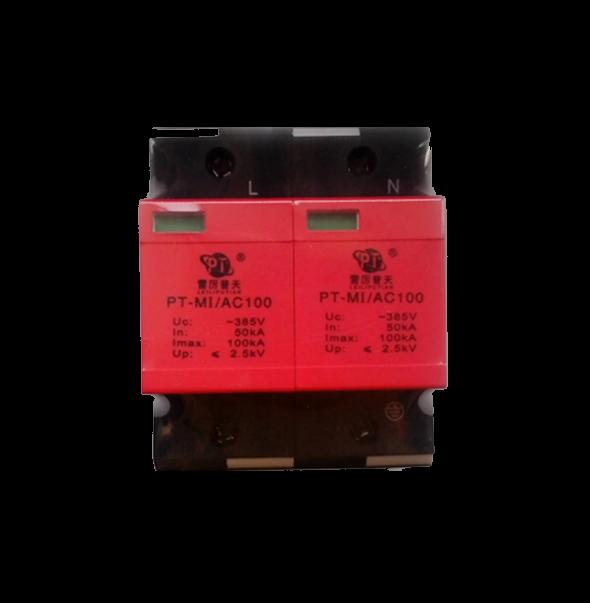 单相电源防雷模块PT-MI2AC100