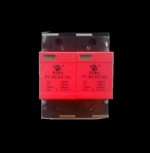 单相电源防雷模块PT-MI2AC120