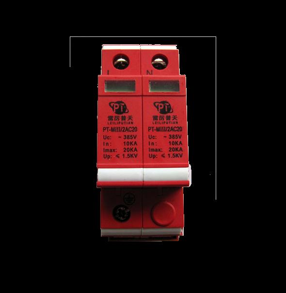 单相电源防雷模块PT-MIII2AC20