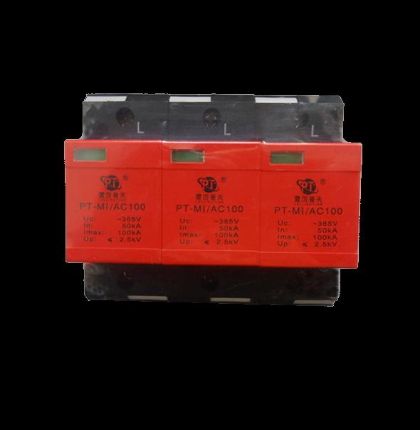 三相电源防雷模块PT-MI3AC100