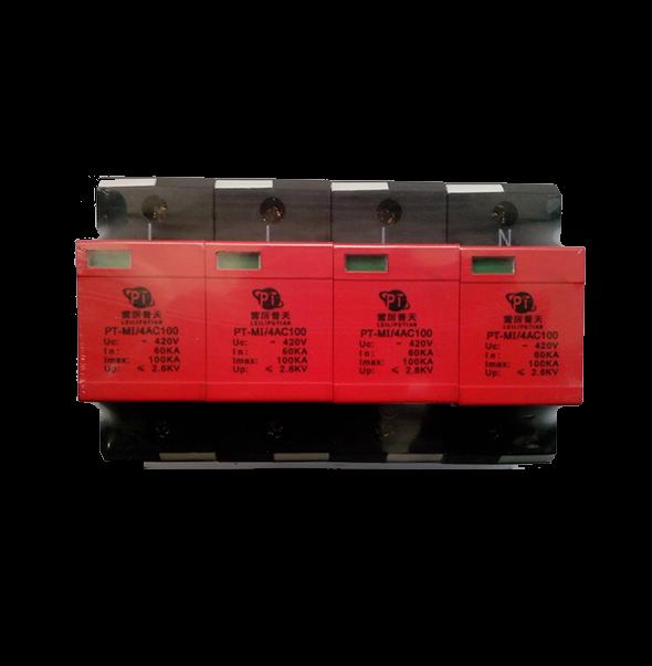 三相电源防雷模块PT-MI4AC100