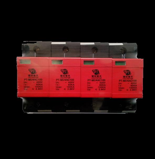 三相电源防雷模块PT-MI4AC120
