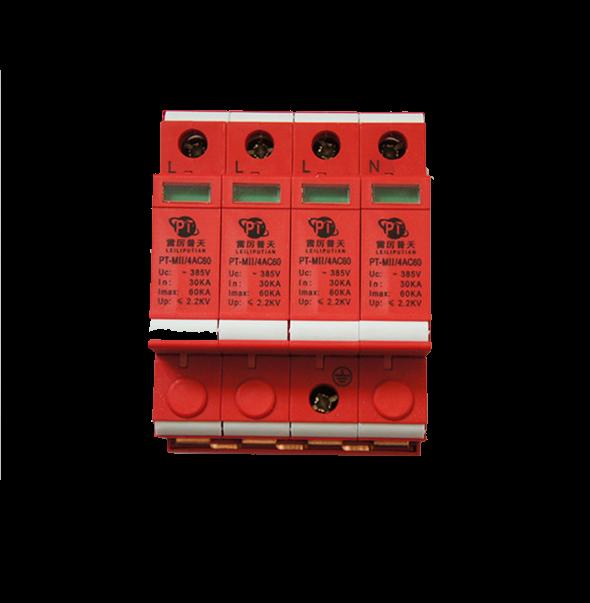 三相电源防雷模块PT-MII4AC60