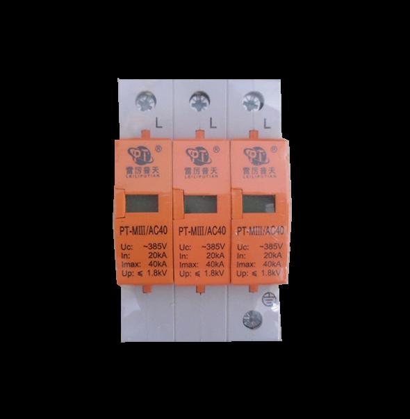三相电源防雷模块PT-MIII3AC40