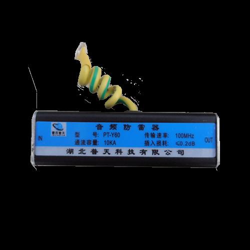 贵州音频防雷器PT-Y60-RJII110
